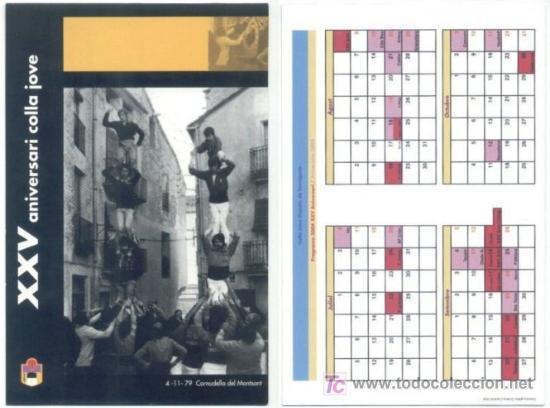 POSTAL CASTELLERS XXV ANIV. COLLA JOVE TARRAGONA. CORNUDELLA DEL MONTSANT. CALENDARIO CASTELLER 2004 (Postales - Postales Temáticas - Conmemorativas)