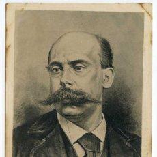 Postales: D. EMILIO CASTELAR, PRESIDENTE DE LA PRIMERA REPÚBLICA. FOTOGRÁFICA. Lote 25732272