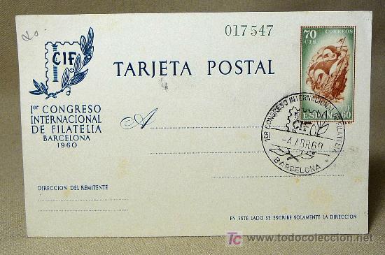 TARJETA POSTAL, 1º CONGRESO INTERNACIONAL DE FILATELIA, BARCELONA, 1960 (Postales - Postales Temáticas - Conmemorativas)