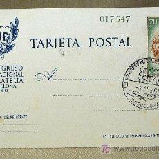 Postales: TARJETA POSTAL, 1º CONGRESO INTERNACIONAL DE FILATELIA, BARCELONA, 1960. Lote 21196142