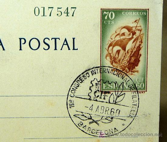 Postales: TARJETA POSTAL, 1º CONGRESO INTERNACIONAL DE FILATELIA, BARCELONA, 1960 - Foto 2 - 21196142