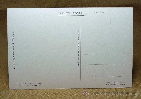 Postales: POSTAL, FALLAS DE VALENCIA, 1974, JCF, AYUNTAMIENTO - Foto 2 - 22354851