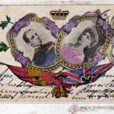 Postales: MONARQUIA. POSTAL CONMEMORATIVA BODA REAL. ALFONSO XIII Y VICTORIA EUGENIA DE BATENBERG. CIRCULADA.. Lote 23109555