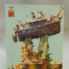 Postales: FOTO, POSTAL, TARJETA POSTAL, VALENCIA, FALLAS, PRIMER PREMIO DE LAS CATEGORIAS, 1964, ARTISTA SR.H. Lote 24086707