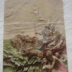 Postales: POSTAL ANTIGUA CONMEMORATIVA DEL AÑO NUEVO 1911. CIRCULADA, ESCRITA Y CON SELLO 15 CTS ALFONSO XIII. Lote 26433377