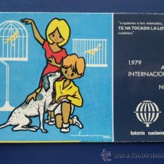 Postales: POSTAL CONMEMORATIVA DE LA LOTERIA NACIONAL - 1979 AÑO INTERNACIONAL DEL NIÑO. Lote 26659022