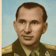 Postales: PAVEL BELYAYEV COSMONAUTA EDITADA 1965 EN RUSIA EN CIRILICO SIN CIRCULAR. Lote 27692453