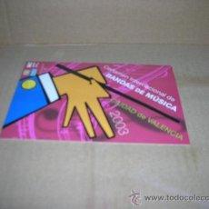 Postales: TARJETA POSTAL: CERTAMEN INTERNACIONAL DE BANDAS DE MUSICA. CIUDAD DE VALENCIA 2003. LEMA: BATUTA.. Lote 29173601