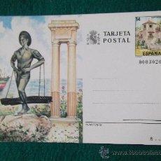 Postales: MALAGA-EL CENACHERO. Lote 29405663