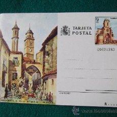 Postales: ALBACETE-SEMANA SANTA EN HELLIN. Lote 29405684