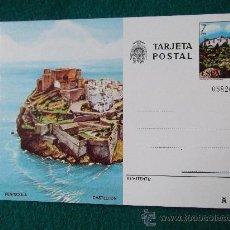 Postales: CASTELLON-PEÑISCOLA. Lote 29405698