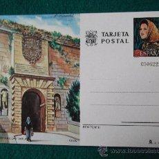 Postales: IBIZA-PUERTA DE LAS TABLAS. Lote 29405716