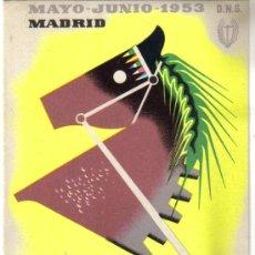 Postales: POSTAL FERIA INTERNACIONAL DEL CAMPO AÑO 1953. Lote 29543925