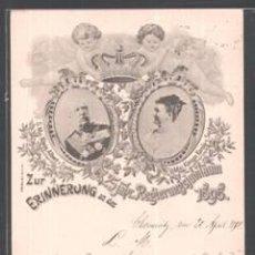 Postales: REY ALBERTO DE SAJONIA- EN CONMEMORACIÓN 25 ANIVERSARIO DE GOBIERNO- TARJETA CIRCULADA EN 1898. Lote 30386550