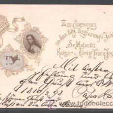 Postales: FRANCISCO JOSÉ I DE AUSTRIA- EN CONMEMORACIÓN DEL 50 ANIVERSARIO DE GOBIERNO- CIRCULADA EN 1898 . Lote 30386682