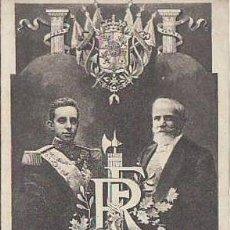 Postales: POSTAL 1905 - ALFONSO XIII REY DE ESPAÑA - EMILE LOUBET PRESIDENTE FRANCIA - LEFORT Y FRANZEN PHOT. Lote 30678188