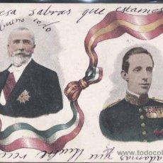 Postales: POSTAL DE D. ALFONSO XIII . Lote 30782249