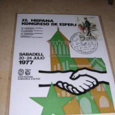 Postales: ESPERANTO - SABADELL 37A HISPANA KONGRESO DE ESPERANTO 20-24 JULIO 1977 15X10 CM. . Lote 31283323