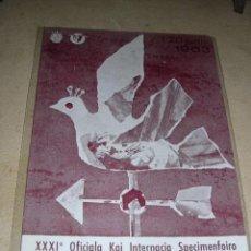 Postales: ESPERANTO - BARCELONA 1963 1-20 JUNIO XXXI OFICIALA KAJ INTERNACIA SPECIMENFORIO 15X10 CM. . Lote 31283356