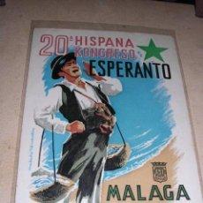 Postales: ESPERANTO - MALAGA 18-23 AUGUSTO 1959 ,20ª HISPANA KONGRESO DE ESPERANTO 15X10 CM. . Lote 31283461