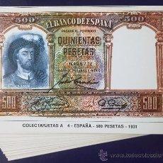 Postales: LOTE 26 POSTALES, REPRODUCCIONES DE BILLETES ESPAÑOLES Y EXTRANJEROS, VER FOTOS. Lote 32415220