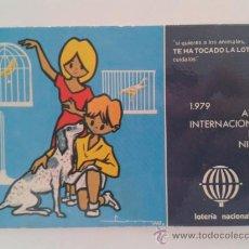 Postales: POSTAL CONMEMORATIVA DE LA LOTERIA NACIONAL - 1979 AÑO INTERNACIONAL DEL NIÑO. Lote 32533860