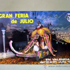 Postales: TARJETA POSTAL, POSTAL CONMEMORATIVA, GRAN FERIA DE JULIO, VALENCIA, 1973. Lote 32544735