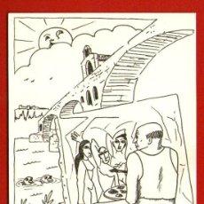 Postales: CENTENARIO DEL NACIMIENTO DE PABLO RUIZ PICASSO 1881-1981 - POSTAL FRANCESA NUMERADA Y SIN USAR. Lote 34041847