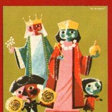 Postales: POSTAL DE LA FIESTA DE LA MERCED DE BARCELONA, SEPTIEMBRE DE 1959 - USADA. Lote 34042031