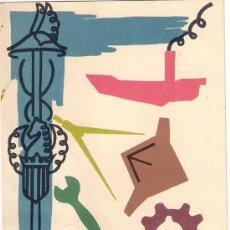 Postales: XXXVII FERIA MUESTRARIO INTERNACIONAL VALENCIA - MAYO 1959 . Lote 34243320