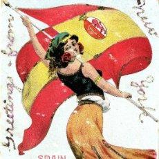 Postales: SPAIN. Lote 34248597