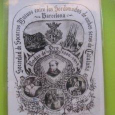 Postales: SOCIEDAD DE SOCORROS MUTUOS ENTRE SORDOMUDOS DE AMBOS SEXOS DE CATALUÑA. 1959. SIN CIRCULAR. Lote 35830435