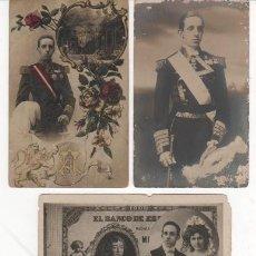 Postales: 3 POSTALES MUY ANTIGUAS Y RARAS DE ALFONSO XIII. ORIGINALES. . Lote 35793222