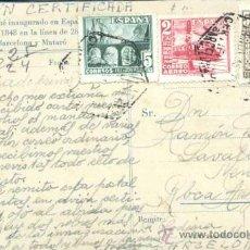 Postales: ESPAÑA 1037/39- TARJETA POSTAL CERTIFICADA CONMEMORATIVA DEL CENTENARIO DEL FERROCARRIL.. Lote 36393816