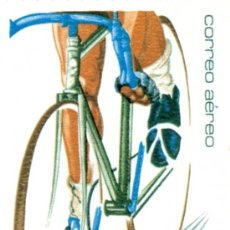 Postales: CICLISMO. Lote 37126767