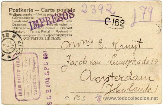 Postales: RARISIMA POSTAL - DON QUIJOTE - PARTE 2ª - CAPITULO 48 - Foto 2 - 37626359