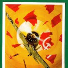 Postales: POSTAL SIN USAR: 55º ANNIVERSARIO DELLA VITTORIA LEGIONARIA EN SPAGNA 1939, GUERRA CIVIL ESPAÑA,1994. Lote 60750574
