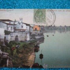 Postales: POSTAL ANTIGUA. FACSIMIL. SEVILLA EL BARRIO ALTO DE TRIANA. Lote 38482763