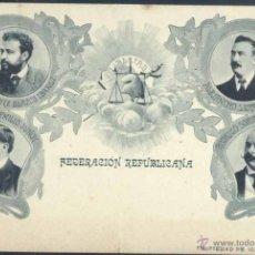 Postales: FEDERACIÓN REPUBLICANA. Lote 39603539