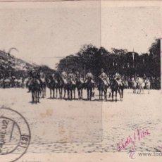 Postales: PIQUETE DE PALAFRENEROS - FIESTAS REALES 1902 - CORONACION. Lote 39803268