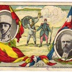 Postales: ALFONSO XIII RAYMOND POINCARÉ PRESIDENTE DE LA REPUBLICA. 1913 POSTAL CONMEMORATIVA. MONARQUIA.. Lote 39842613