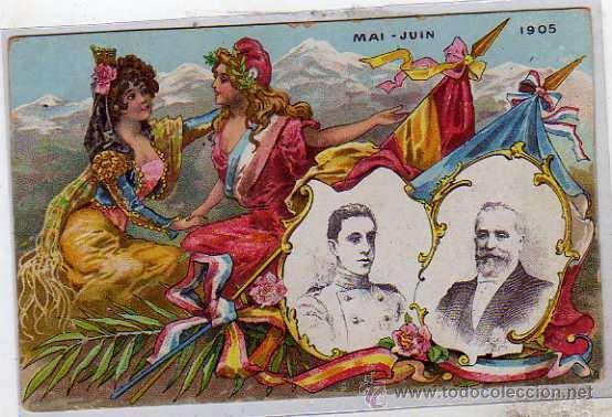 ALFONSO XIII EMILÉ LOUBET PRESIDENTE DE LA REPUBLICA. 1905 POSTAL CONMEMORATIVA. MONARQUIA. (Postales - Postales Temáticas - Conmemorativas)