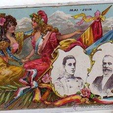 Postales: ALFONSO XIII EMILÉ LOUBET PRESIDENTE DE LA REPUBLICA. 1905 POSTAL CONMEMORATIVA. MONARQUIA.. Lote 39842659