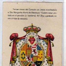 Postales: ALFONSO XIII MONARQUIA. TERCER DESEO DEL CORAZÓN DE JESÚS MANIFESTADO DE STA MARGARITA DE ALOCOQUE. Lote 39842758