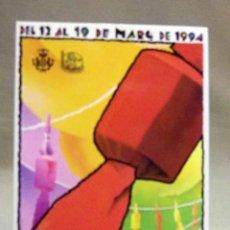 Postales: TARJETA POSTAL, POSTAL CONMEMORATIVA, FALLAS, 1994, VALENCIA, TOVARRA. Lote 40590047