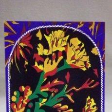 Postales: TARJETA POSTAL, POSTAL CONMEMORATIVA, FERIA DE JULIO, VALENCIA, 1994. Lote 40590218