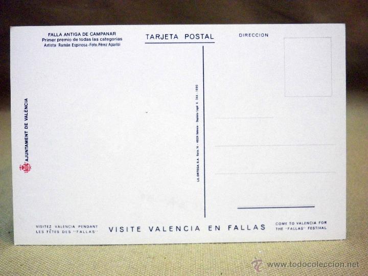Postales: POSTAL CONMEMORATIVA, FOTOPOSTAL, FALLAS, 1990, FALLA ANTIGA DE CAMPANAR - Foto 2 - 41019296