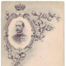 Postales: S.A.R. EL PRÍNCIPE DON CARLOS. HAUSER Y MENET. REVERSO SIN DIVIDIR. NO CIRCULADA (ANTERIOR A 1905). Lote 41619871