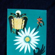 Postales: POSTAL CIRCULADA 1967 DIRECCIÓN GENERAL DE TRIBUTOS NACIONALES SERIEA Nº4 LOTERIA NACIONAL. Lote 41696714