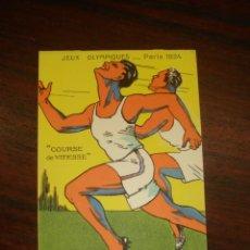 "Postales: RARA Y ANTIGUA TARJETA POSTAL EN COLOR JEUX OLYMPIQUES. PARIS 1924. ""COURSE DE VITESSE"". Lote 41797530"
